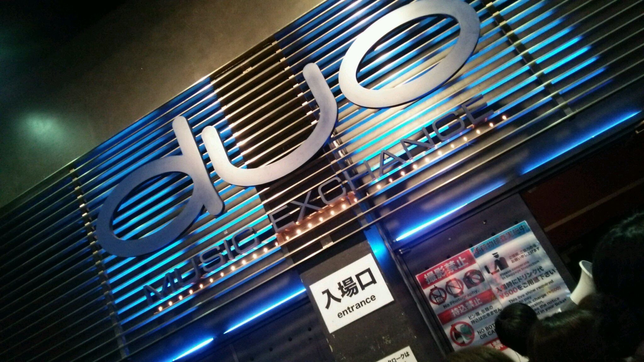 acid android 渋谷duo