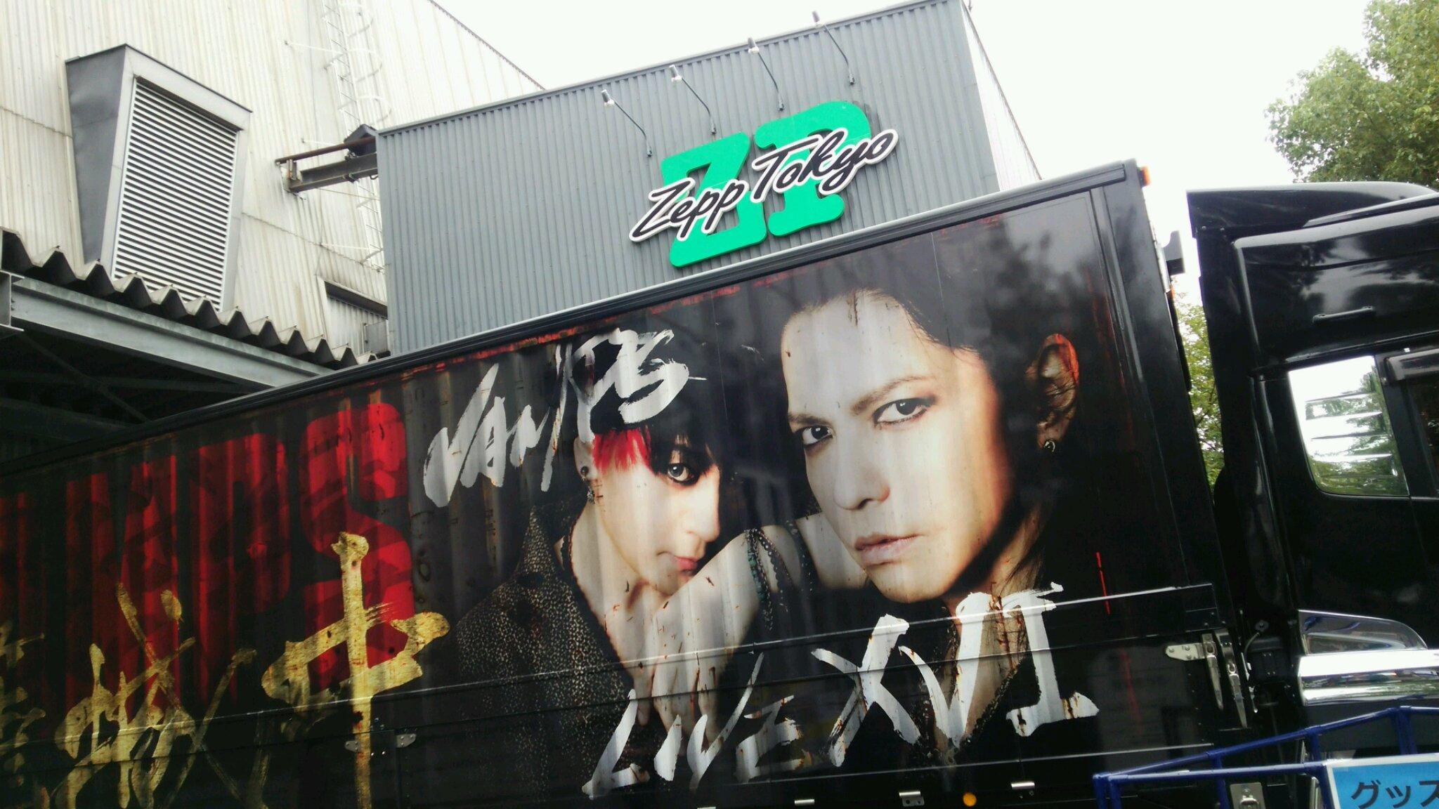 Zepp東京 VAMPS