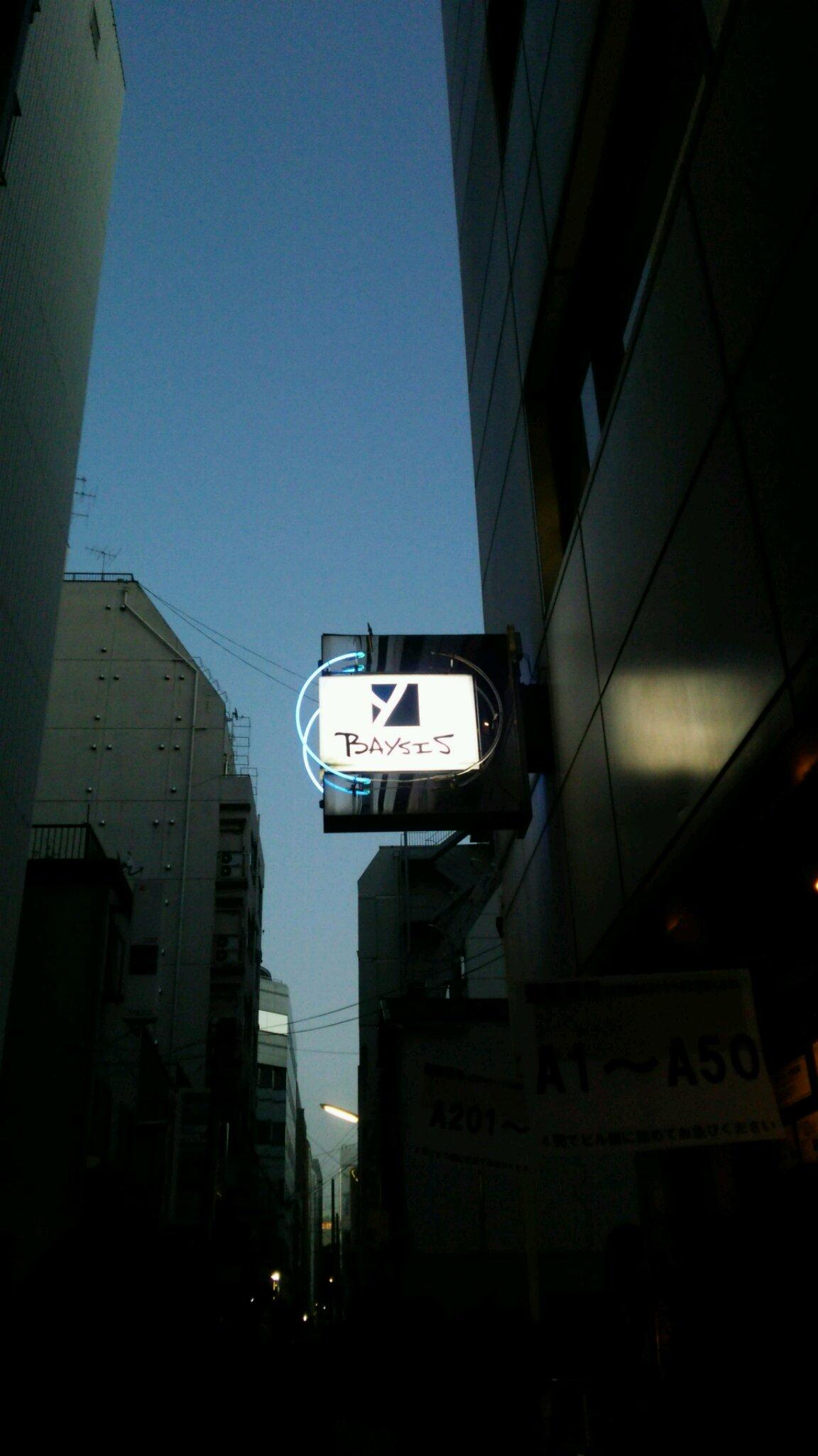 OBLIVION DUST 横浜