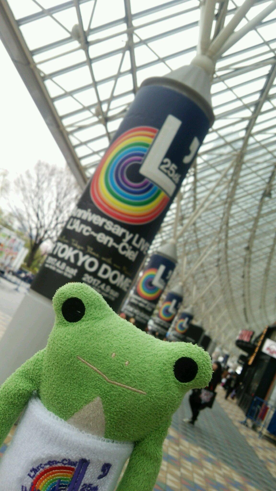 久々のL'Arc〜en〜Ciel